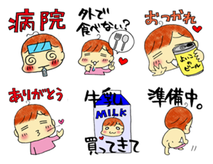ママ専用LINEスタンプ。シバキヨの子育て丼